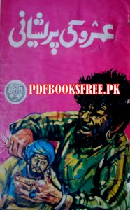 Umro Ki Pareshani Novel By Akhtar Rizvi Pdf Free Download