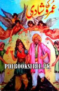 Umro Ki Shadi Novel By Mazhar Kaleem Pdf Free Download