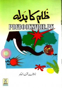 Zulam Ka Badla by Dr Muhammad Iftikhar Khokhar Pdf Free Download