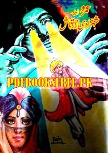Umro Aur Shehzadi Zartash Novel By Yousaf Qureshi