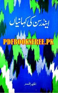 Andersen Ki Kahaniyan by Azhar Afsar Pdf Free Download