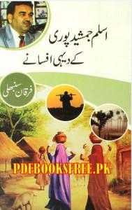 Aslam Jamshedpuri Ke Dehi Afsane by Furqan Sambhali Pdf Free Download