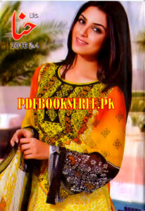 Hina Digest March 2016 Pdf Free Download