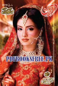 Kiran Digest March 2016 Pdf Free Download