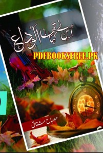 Usne Kaha Tha Alvida by Misbah Mushtaq Pdf Free Download
