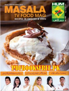 Masala Tv Food Mag March 2016 Pdf Free Download