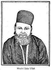 Tareekh e Hindustan by Moulvi Zakaullah Dehlvi