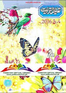 Taleem o Tarbiyat March 2016 Pdf Free Download