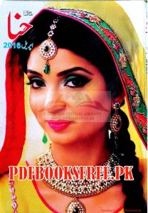Hina Digest April 2016 Pdf Free Download