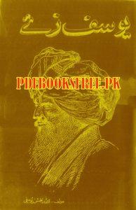 Yousafzai by Allah Bakhsh Yousfi Pdf Free Download
