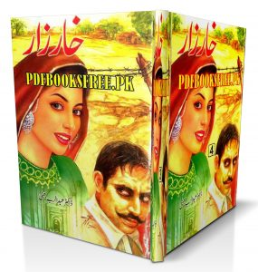 Kharzar Novel 4 Volumes Complete by Dr. Abdur Rab Bhatti
