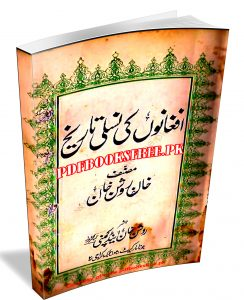 Afghano Ki Nasli Tarikh by Khan Roshan Khan Pdf Free Download
