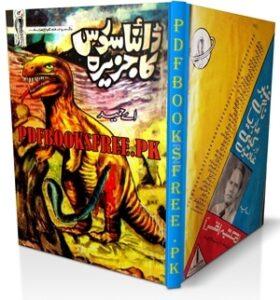 Dinosaurs Ka Jazeera Novel by A Hameed Pdf Free Download