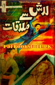 Laash Se Mulaqat Novel by A Hameed Pdf Free Download
