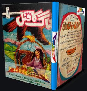 Naag Ka Qatal Novel by A Hameed Pdf Free Download