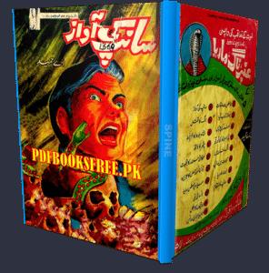 Saanp Ki Awaz Novel by A Hameed Pdf Free Download