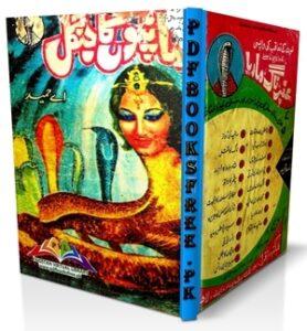 Saanpon Ka Jungle Novel by A Hameed Pdf Free Download