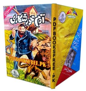 Adamkhor Shikari Novel by A Hameed Pdf Free Download