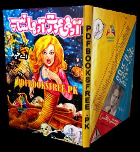 Adhi Aurat Adha Saanp Novel by A Hameed Pdf Free Download