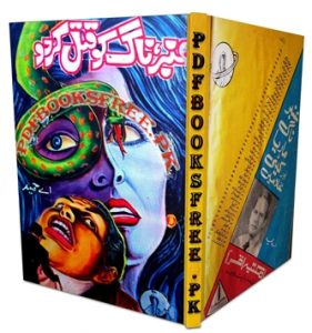Ambar Naag Ko Qatal Karo Novel by A Hameed Pdf Free Download