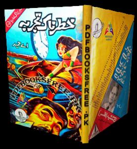 Khatarnak Tajurba Novel by A Hameed Pdf Free Download