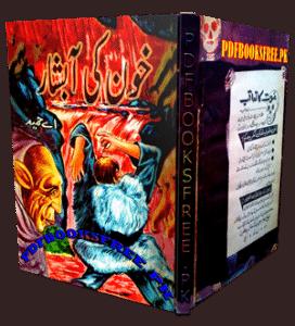 Khoon Ki Abshar Novel by A Hameed Pdf Free Download