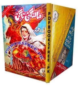 Malangni Nagin Novel by A Hameed Pdf Free Download