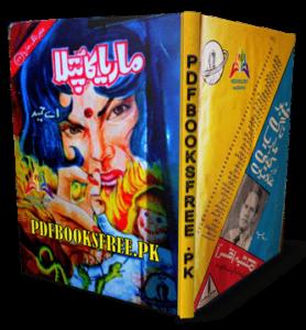 Maria Ka Putla Novel by A Hameed Pdf Free Download