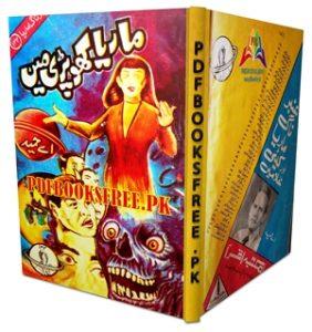 Maria Khopri Mein Novel by A Hameed Pdf Free Download