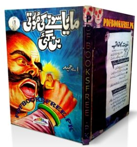 Maria Sone Ki Murti Ban Gayee Novel by A Hameed Pdf Free Download