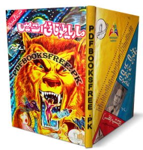 Maria Tufani Raat Mein Novel by A Hameed Pdf Free Download