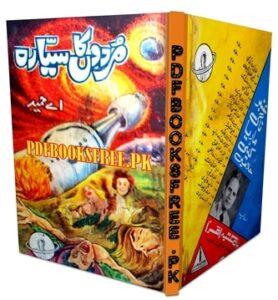 Murdon Ka Sayara Novel by A Hameed Pdf Free Download
