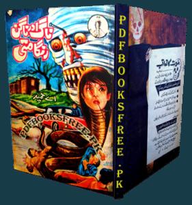 Naag aur Nagin Ranga Mati Novel by A Hameed Pdf Free Download
