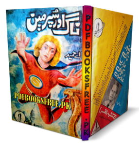 Naag aur Superman Novel by A Hameed Pdf Free Download
