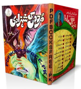Murdon Ki Shehzadi Novel by A Hameed Pdf Free Download
