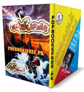 Badroohon Ki Chatan Novel by A Hameed Pdf Free Download