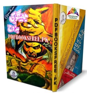 Jhingo Ki Badrooh Novel by A Hameed Pdf Free Download