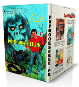 Khatarnak Signal Novel by A Hameed Pdf Free Download
