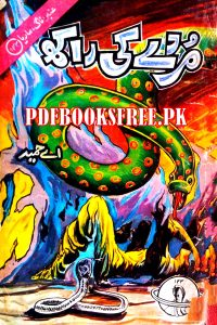 Murde Ki Raakh Novel by A Hameed Pdf Free Download