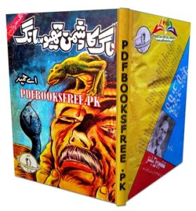 Naag Ka Dushman Theosong Novel by A Hameed Pdf Free Download