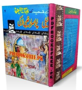 Neeli Purisrar Ghaibi Larki Novel by A Hameed Pdf Free Download
