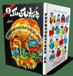 Churelo Ki Malika Novel by A Hameed Pdf Free Download