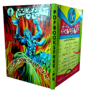 Lakshmi Devi Ka Inteqam Novel by A Hameed Pdf Free Download