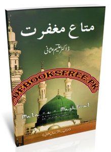 dr jamal badawi books pdf