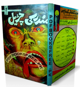 Mandir Ki Churail Novel by A Hameed Pdf Free Download