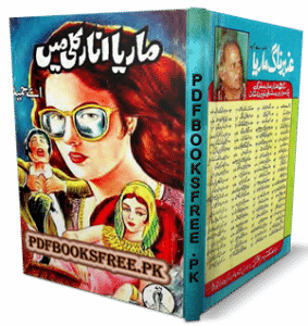 Maria Anarkali Mein Novel by A Hameed Pdf Free Download