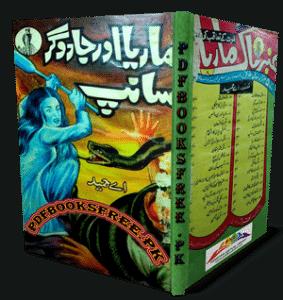 Maria Aur Jadugar Saanp Novel by A Hameed Pdf Free Download