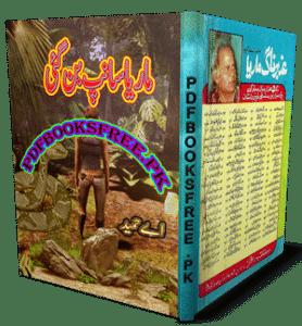 Maria saanp Ban Gayee Novel by A Hameed Pdf Free Download