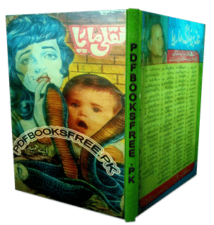 Naqli Maria Novel by A Hameed Pdf Free Download