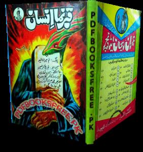 Qabar Numa Insan Novel by A Hameed Pdf Free Download
